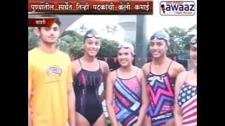 Navi Mumbai Awaaz - Father Agnel Swimming Complex  Students Win Top Honours