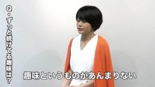 舞台「野良女」、公演まであと36日! 主演・佐津川愛美さんが毎日質問に...