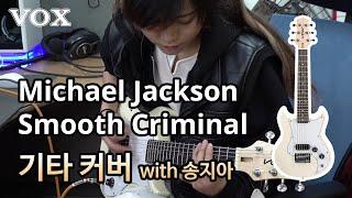 [VOX SDC-1 mini] Michael Jacks…