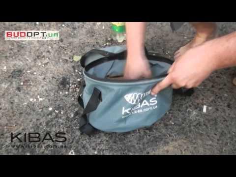 Мягкое ведро для прикормки Кибас D300C. Отличный подарок рыбаку