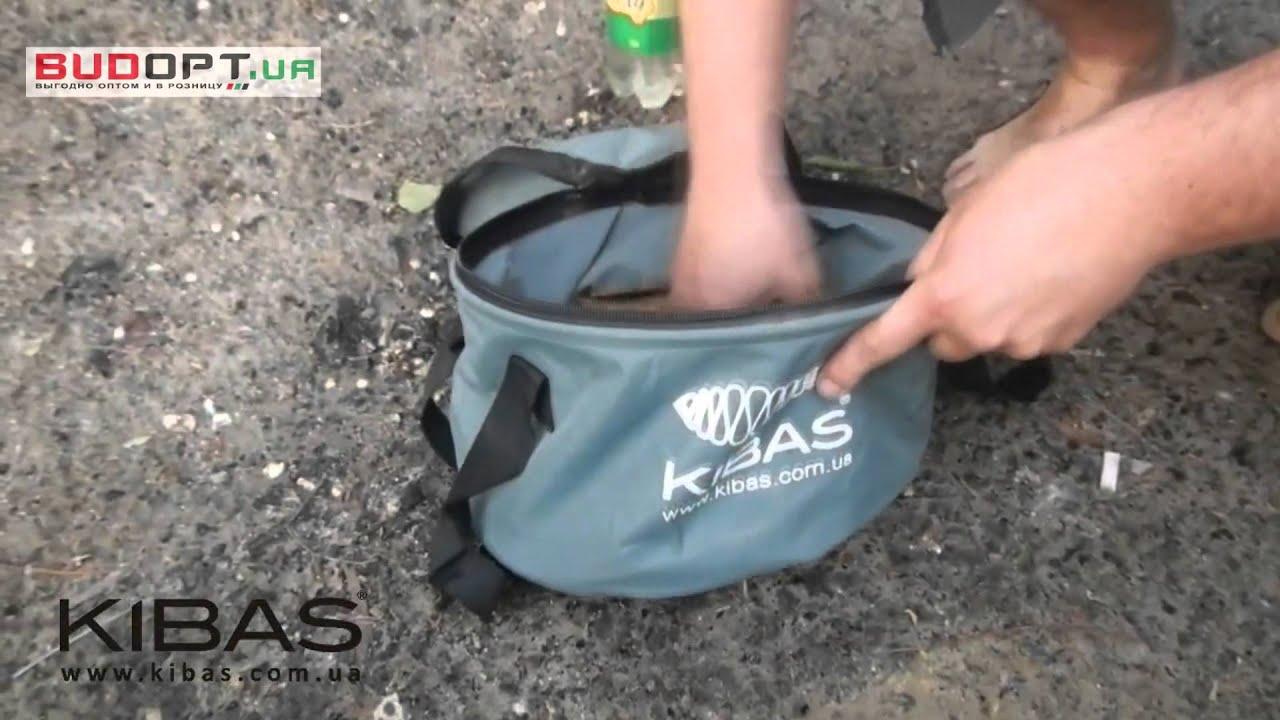 Мягкое ведро для прикормки Кибас D300C. Отличный подарок рыбаку .