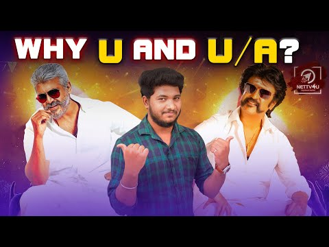 Why ? U And U/A Certificate For Viswasam And Petta | Super Star | Thala | Rajinikanth | Ajith Kumar