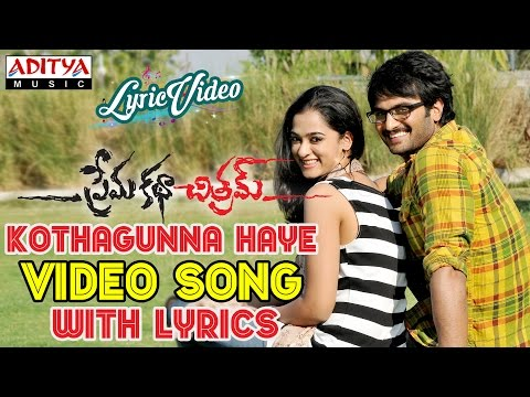 Kothagunna Haye Video Song With Lyrics II Prema Katha Chithram Songs II Sudheer Babu, Nanditha