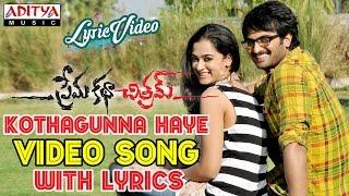 Kothagunna Haye Video Song With Lyrics II Prema Katha Chithram Songs II Sudheer Babu, Nanditha