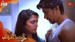Tamil Selvi - Episode 208 | 19th February 2020 | Sun TV Serial | Tamil Serial