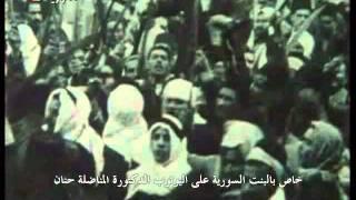 Girl Syria - Sultan Bash Al Atrash البنت السورية - سلطان باشا الأطرش