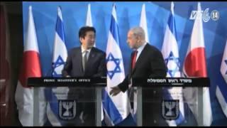 VTC14_Xuất hiện video thông báo một con tin Nhật Bản đã bị hành quyết