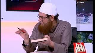 بالفيديو..داعية إسلامي: الرسول محمد كان سلفيا