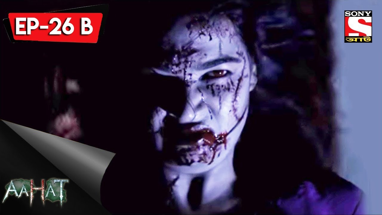 Download Aahat - 5 - আহত (Bengali) Ep 26 B - Game Of Death Part Two