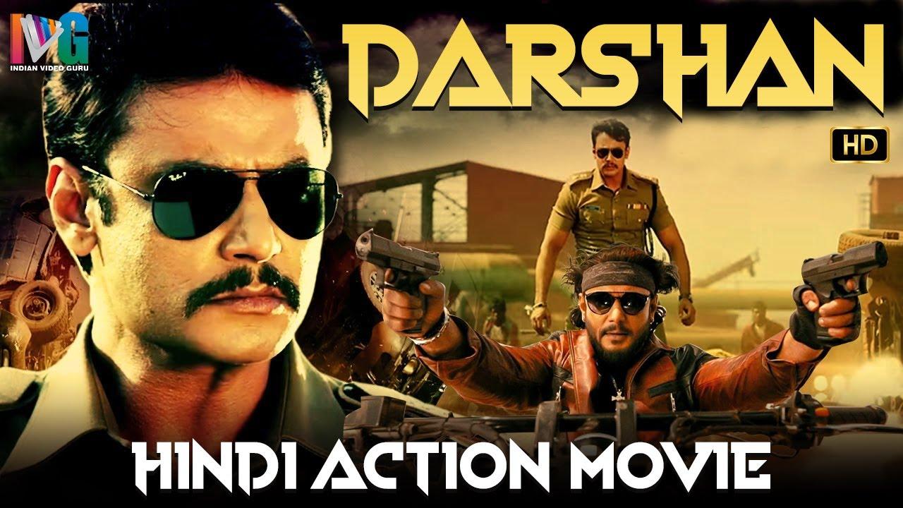 Darshan Hindi Action Movie HD   South Indian Hindi Dubbed Action Movies   Indian Video Guru