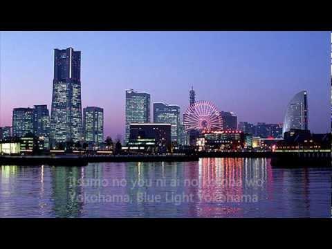Ayumi Ishida - Blue Light Yokohama (With Lyrics)