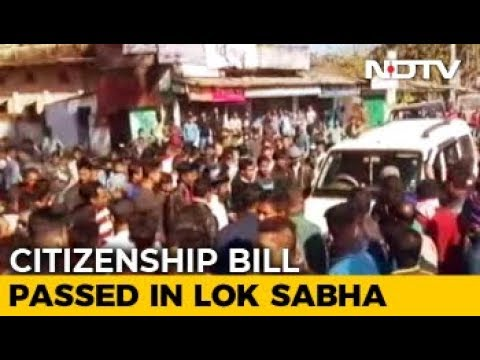Facing Anger Over Citizenship Bill, Centre Offers Scheduled Tribe Status To 6 Assam Communities Mp3