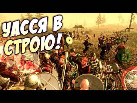 Игра Mount and Blade Warband Маунт энд Блейд Эпоха