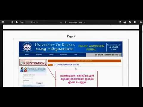 How to Apply UG Degree Online in Kerala University - YouTube