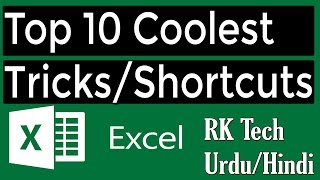 Top 10 Coolest Excel Tricks/Shortcuts || Urdu/Hindi