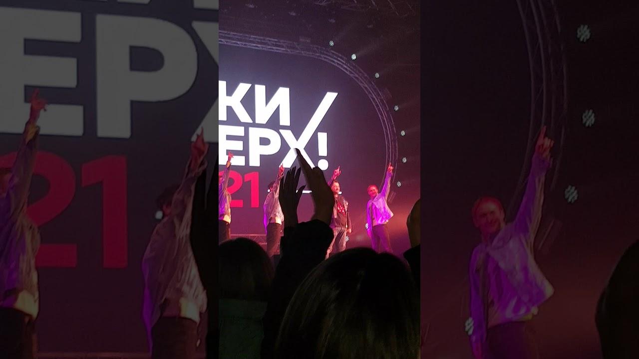 Концерты в саратове 2017 афиша руки вверх шоу под дождем купить билет новосибирск