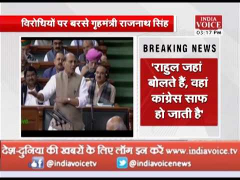 minister rajnath singh attacks congress vice president rahul gandhi