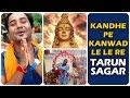 Download KANDHE PE KANWAD LE LE RE DEVOTIONAL KANWAR SONG BY TARUN SAGAR I FULL  I AGHORIYON KE NATH MP3 song and Music Video