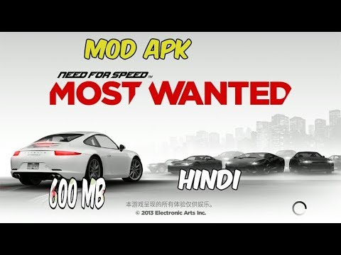 need for speed most wanted data apk