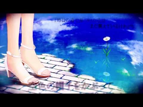 初音ミク『サマーズレターズ』【 VOCALOID 新曲紹介】