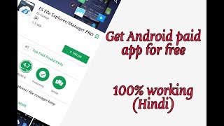How to get Android paid app for free