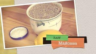 Сыроедческий Майонез. Супер рецепт !~ RAW FOOD RECEPIE / ШОУ СЫРОЕДОВ!