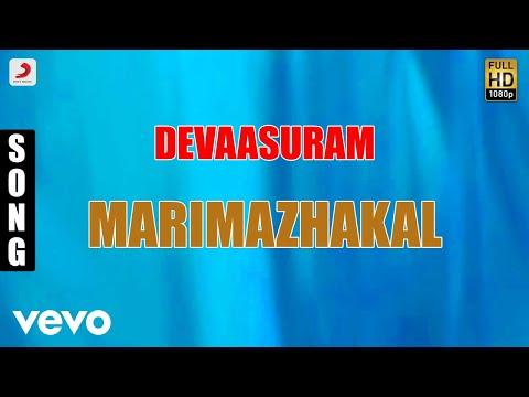 Devaasuram - Marimazhakal Malayalam Song | Mohanlal, Revathi