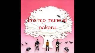 Sakura-Ikimono Gakari Lyrics