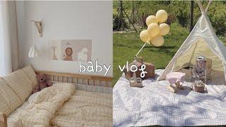[육아브이로그] 생후6개월 아기의 일주일 일상   봄피…