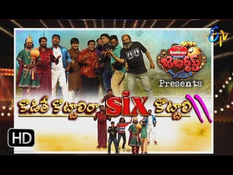 Jabardasth |  22nd February  2018| Full Episode | ETV Telugu