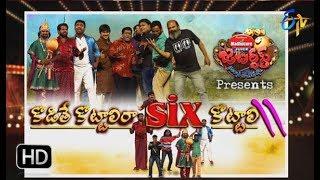 Jabardasth |  22nd February  2018| Full Episode | ETV Telugu