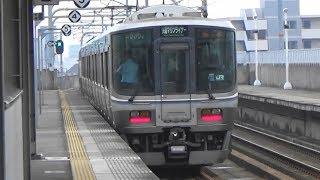 【快速マリンライナー】JR西日本 瀬戸大橋線 大元駅を快速通過