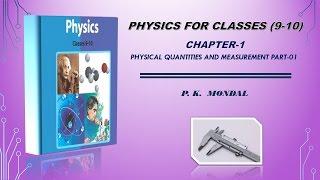 Physics Class 9 & 10 Chapter 1 Part-01 Bangla
