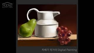 Digital Painting/차배기작가/정물기초/뭉작…