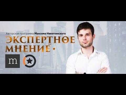 видео: Экспертное мнение. Интеллектуальная собственность и авторское право в России