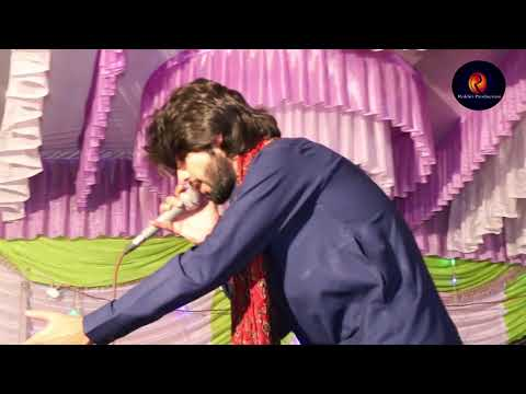 Ya Ali Madad Singer Zeeshan Rokhri New Show Esa Khel 31 12 2017