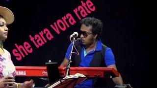 Sei Tara Vora Rate | Ayub Bachchu Live Cover by Bapita Bapi | Abu Emran Production |