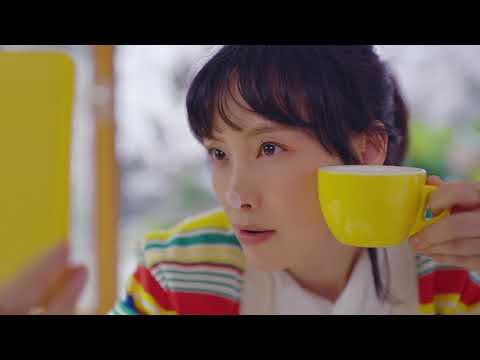 [맥심 모카골드] 소녀감성 뿅! 35s