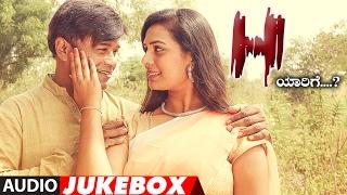 """H"" Songs Jukebox || ""H"" Kannada Songs ||  Lakshmiraj Shetty,Juju, Shirisha Reddy, Vidya || T-Series"