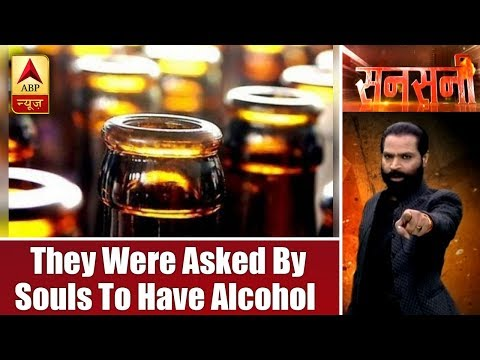 Sansani: 11 Burari Deaths: Lalit And Tina Were Asked By Souls To Have Alcohol | ABP News