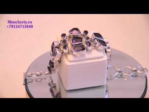 Серебряный браслет с александритом Apm4035