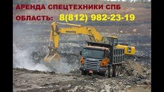 видео Откачка котлованов в Санкт-Петербурге и Ленинградской области