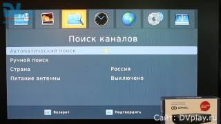 Oriel 314 и 314D - обзор DVB-T2 ресиверов(, 2015-06-14T20:36:02.000Z)