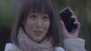 NTTドコモ walk with you GALAXY S SC-02B 渡辺謙 朝倉あき 石野真子 小...