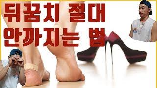 [알쓸신잡] 10년차! 현직 신발 만드는 사람이 알려주…