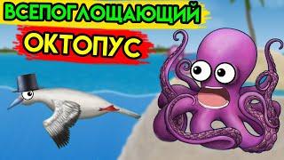 Tasty Planet Forever | Всепоглощающий октопус | Упоротые игры