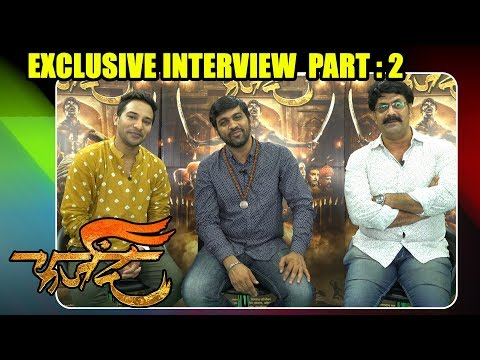 फर्जंद Farzand Marathi Movie 2018   Nikhil Raut, Ajay Purka & Digpal Lanjekar talks about film Songs