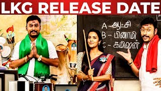 WOW : RJ Balaji's LKG Movie Release Date !!