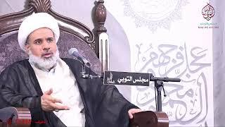الشيخ محمد المادح - رجل يسأل الإمام جعفر الصادق عليه السلام عن الخلاف بينهم وبين بني أمية