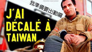 DÉPART EN INTERVENTION Avec Les POMPIERS de Taïwan 🚒 (Intervention Sapeur Pompier)  台灣消防員